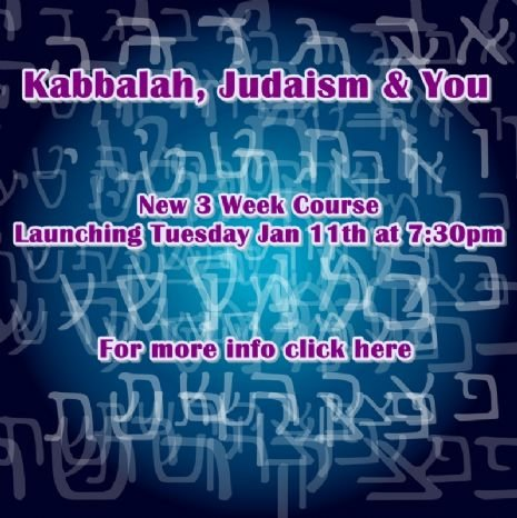 Kabbalah Course Picture 2.jpg