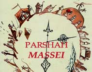 This Week's Torah Portion: Massei