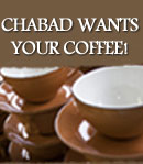 Chai Giving Circle