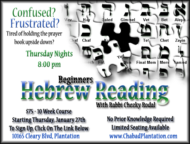 hebrew reading copy.jpg