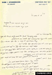 A letter from the Sixth Lubavitcher Rebbe to his son-in-law.