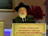 The Rebbe and the Rebbetzin's Children