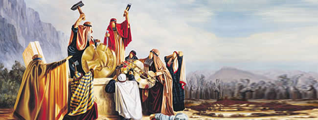 Torah Portion: Ki Tisá