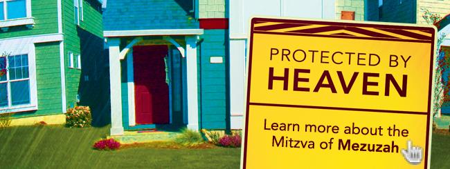 Mezuzah-Campaign-banner.jpg