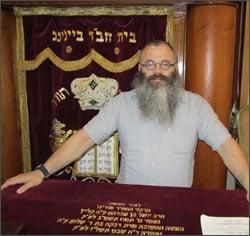 Rabbi Shimon Freundlich