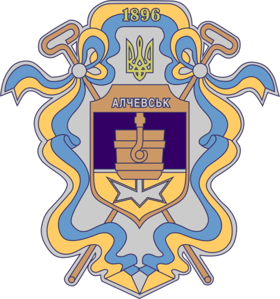 563px-Coat_of_Arms_of_Alchevsk.jpg