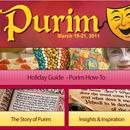 Purim Megasite