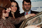 Greenwich Jewish Celebration Draws Support of Jersey Mayor
