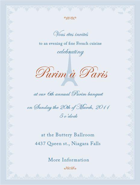 purim_invitation_4jpg.jpg