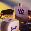 What Is a Dreidel (Sevivon)?
