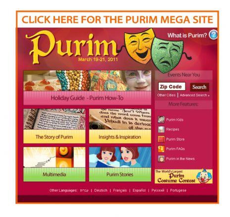 mega site adver.jpg