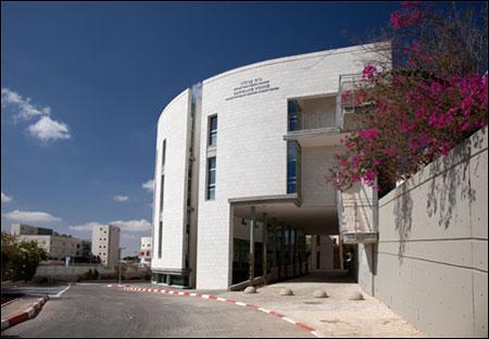 Ben Gurion University Medical School in Beer Sheva, Israel.