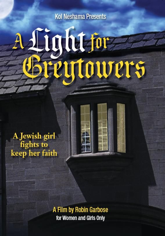 A Light for Greytowers cover.jpg