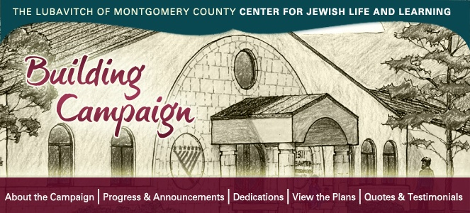 Building Campaign - The Lubavitch of Montgomery County Center for Jewish Life and Learning