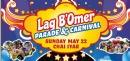 Lag BaOmer Community Unity Parade &