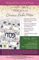 Pre Passover Ceramic Seder Plates