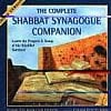 Shabbat Synagogue Songs