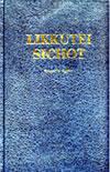 Likkutei Sichot: Volume IX - Bamidbar