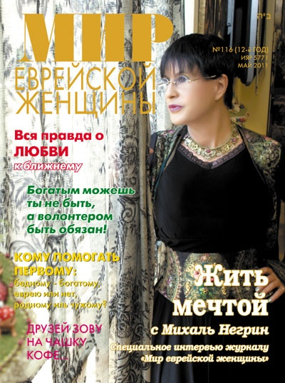 Oblozka_116.jpg