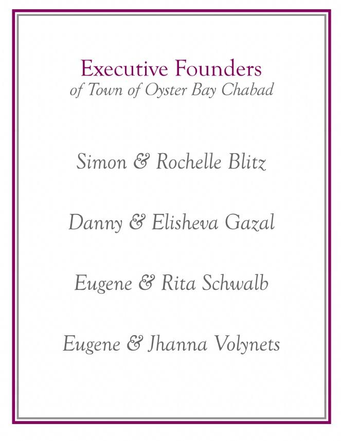 Executive Founders.jpg