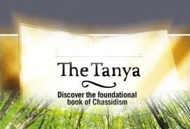 Weekly Tanya Class