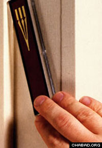 The concept of a mezuzah is mentioned twice in the Book of Deuteronomy.