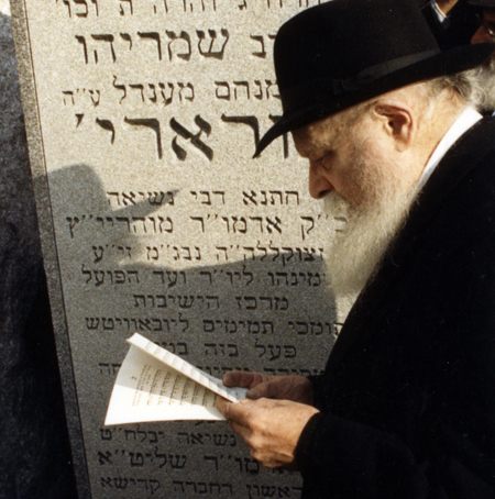 Photo: The Menachem Wolff Collection/Lubavitch Archives