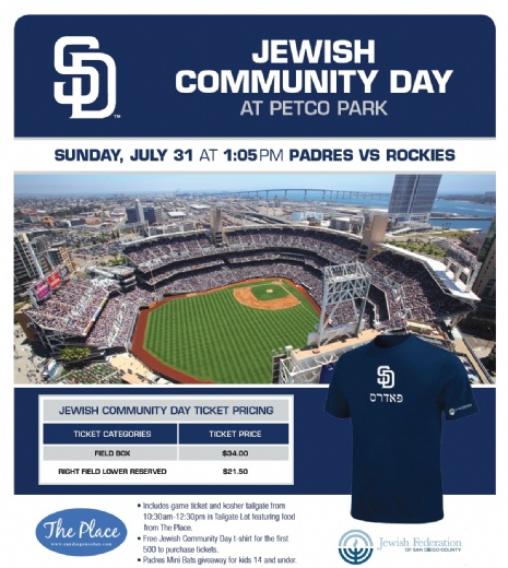 Padres Jewish Day.jpg
