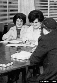 Visitors study in the early 1960's at Lubavitch House in London.