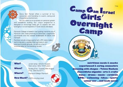 CGI Girls 5771 Camp jp_Page_1.jpg