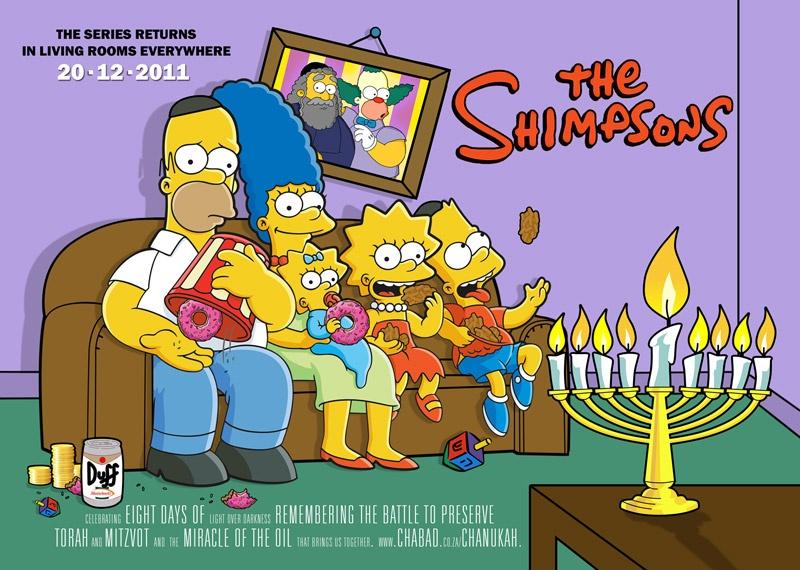 12_Simpsons_December_Small.jpg