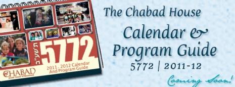 Calendar Banner.jpg