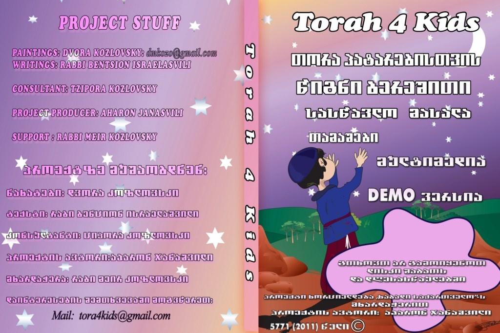 cd cover [1024x768].jpg