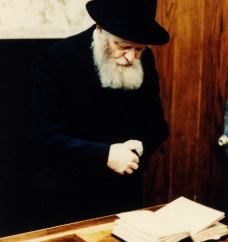 Photo: The Schaffran Family/Lubavitch Archives