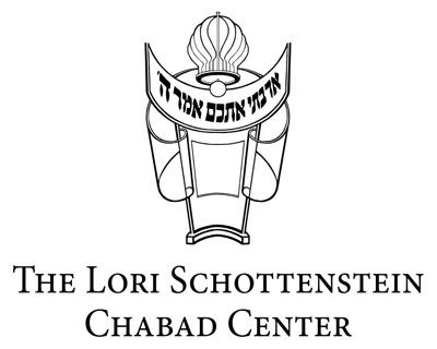 ChabadCenterlogo-web.jpg