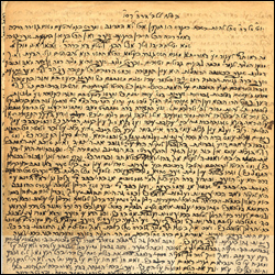 Manuscript of the fifth Chabad Rebbe, Rabbi Shalom Dovber Schneerson. (Agudas Chassidei Chabad Library)