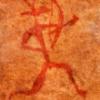 Существуют ли исторические свидетельства тому, что написано в Торе?