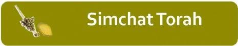Sukkot 5772 Simchat Torah.jpg