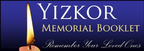 Yizkor Memorial Booklet (Remember Your Loved Ones) Banner.jpg