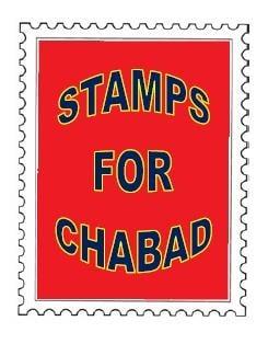 stamp final.jpg
