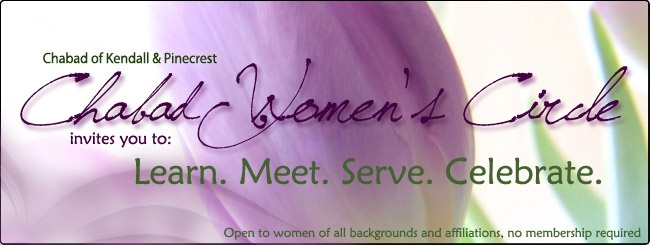 Jewish Women's Circle - Chabad of Kendall & Pinecrest