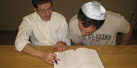 In-depth Torah study.