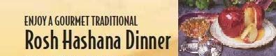 Rosh Hashana Dinner banner.jpg