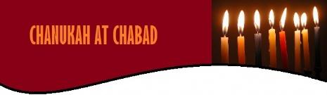 chabukkah banner.jpg