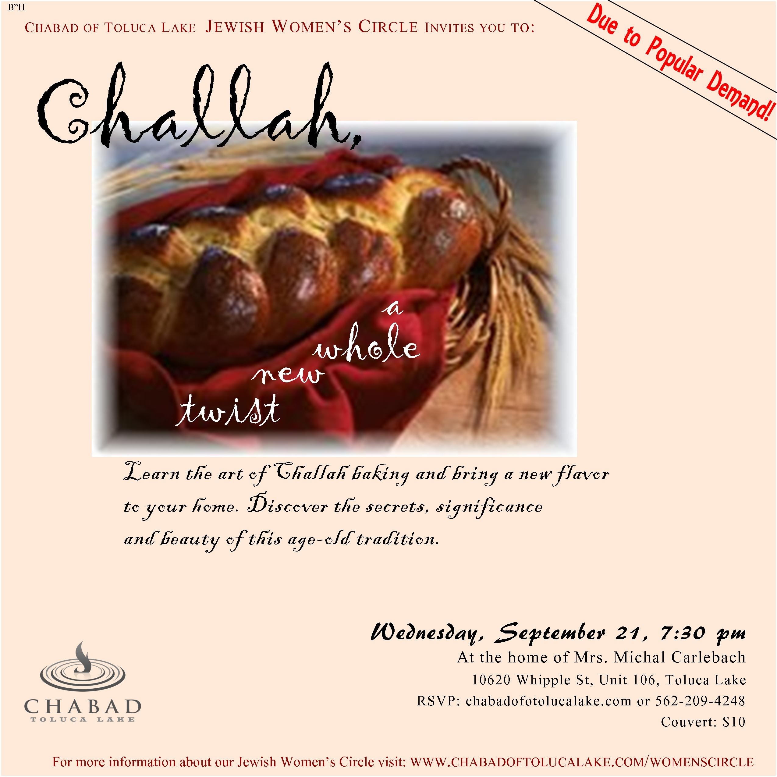 Chabad Of Toluca Lake Jewish Center