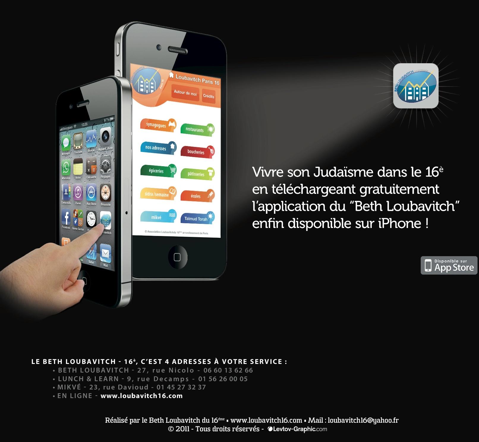 iphonenew.jpg