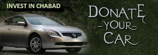 car program.jpg