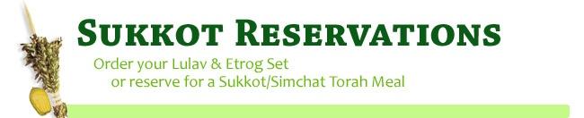 Sukkot Reservations