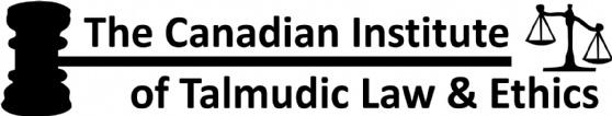 www.TalmudicLaw.com