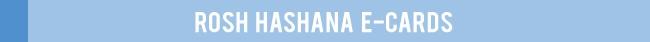 Rosh Hashanah E-cards